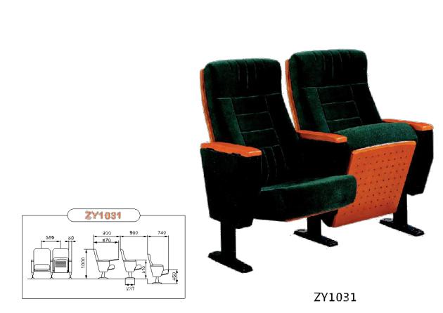 你了解沈阳礼堂椅的保养方法吗?