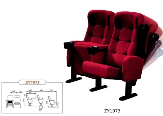 沈阳办公家具批发厂家教您如何选择合适的会议椅?