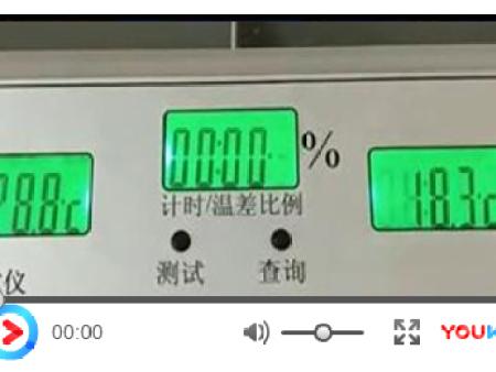 隔热效果测试