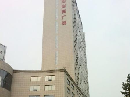 青州新亚财富广场