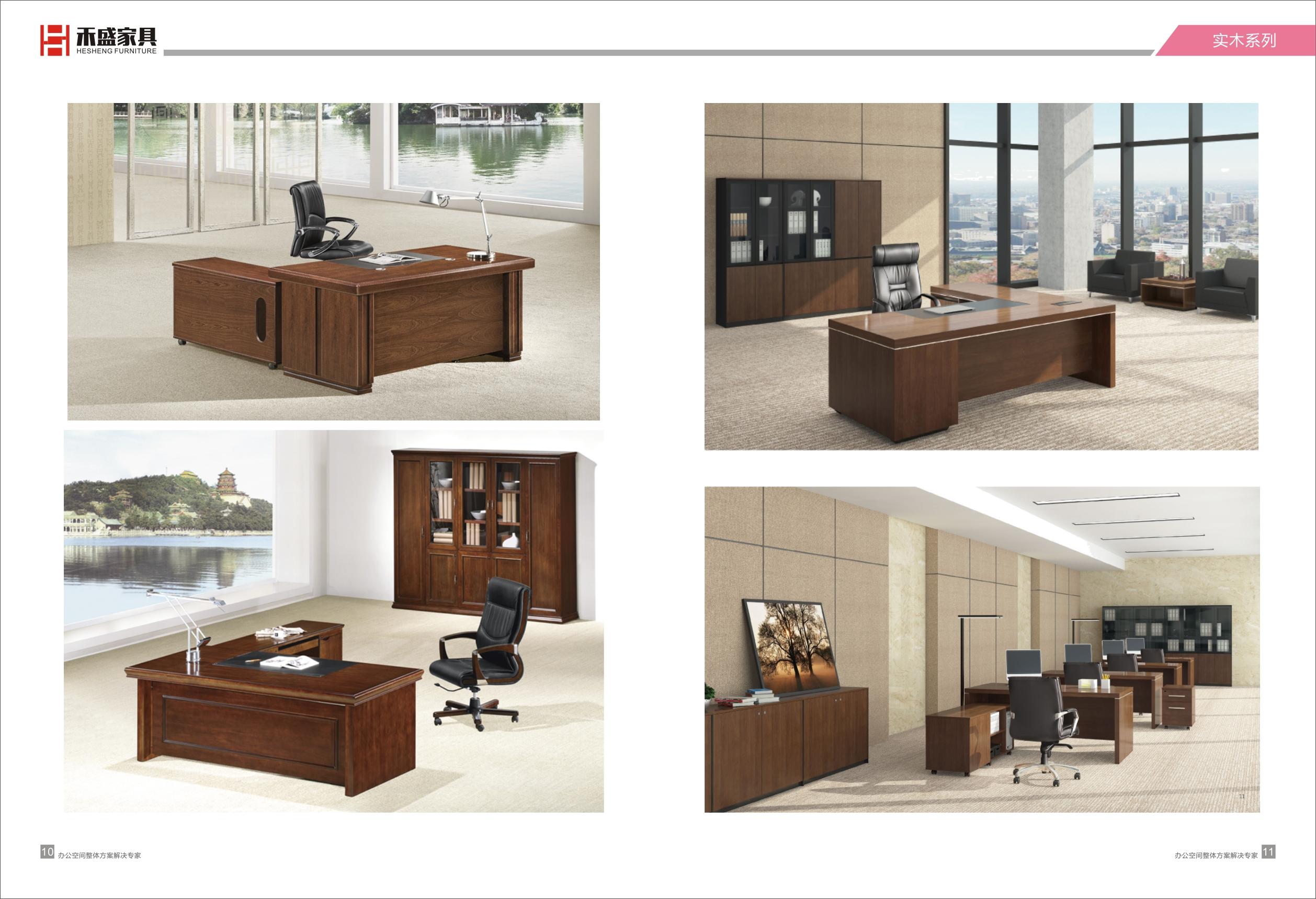 沈阳办公家具批发|板式办公家具如何保养?