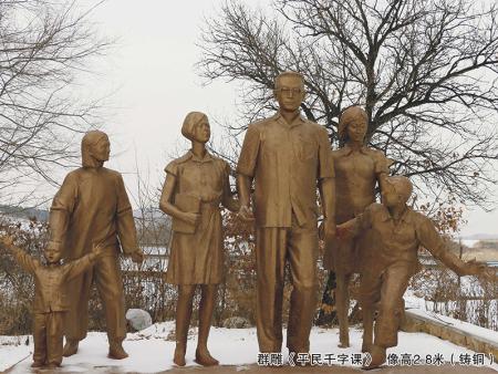 行知学校举行陶行知雕像落成揭幕仪式