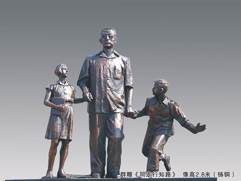 博杰陶行知雕塑:世界著名雕塑