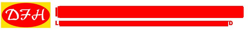 临沭县东方红锅炉制造有限公司