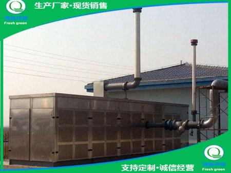 山东威尔斯化工有限公司冷凝油气bwin下载装置项目检测完成