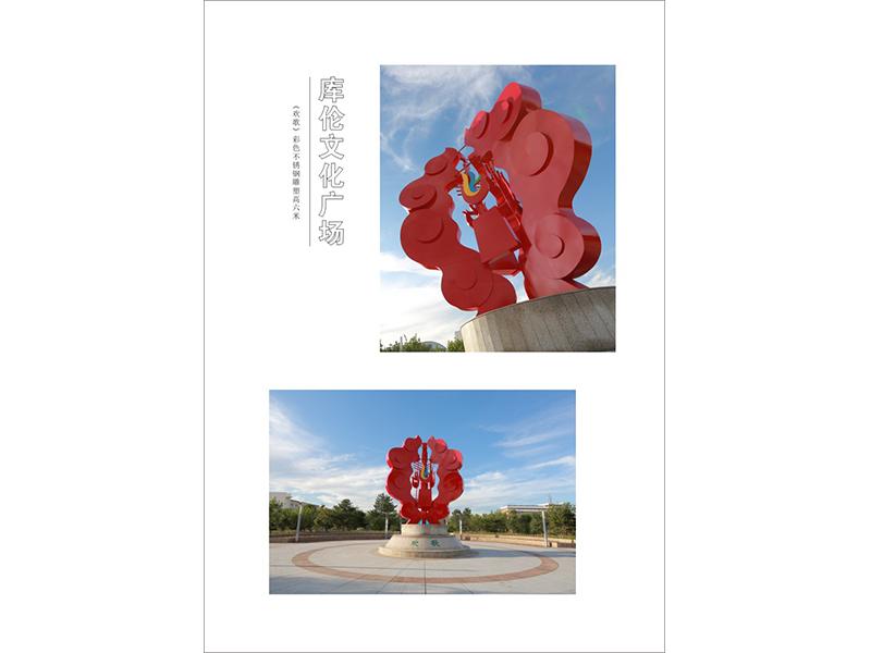 选择陶行知校园雕塑的注意事项
