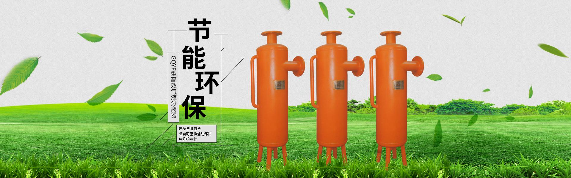 山东压力容器设备,乌洛托品设备厂家,山东甲醛设备,废机油处理设备