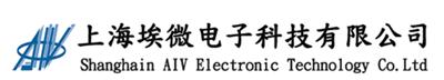 上海埃微电子科技有限公司