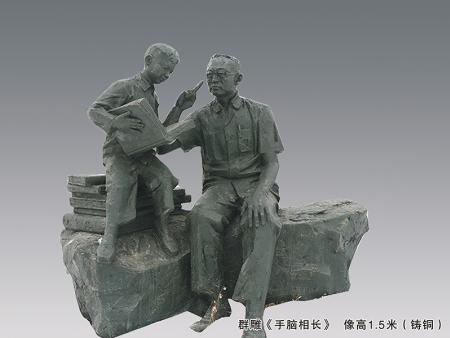 陶行知雕塑制作会很困难吗?