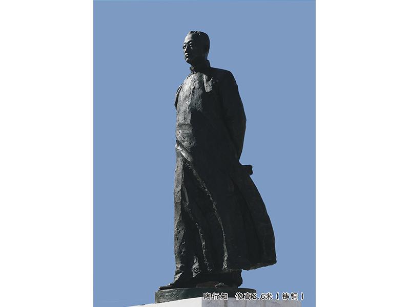 博杰陶行知雕塑:雕塑艺术的修复与保养办法(下)
