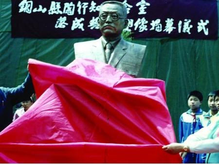 一九九六年为江苏徐州铜山教师进修学校创作完成了陶行知先生半身胸像