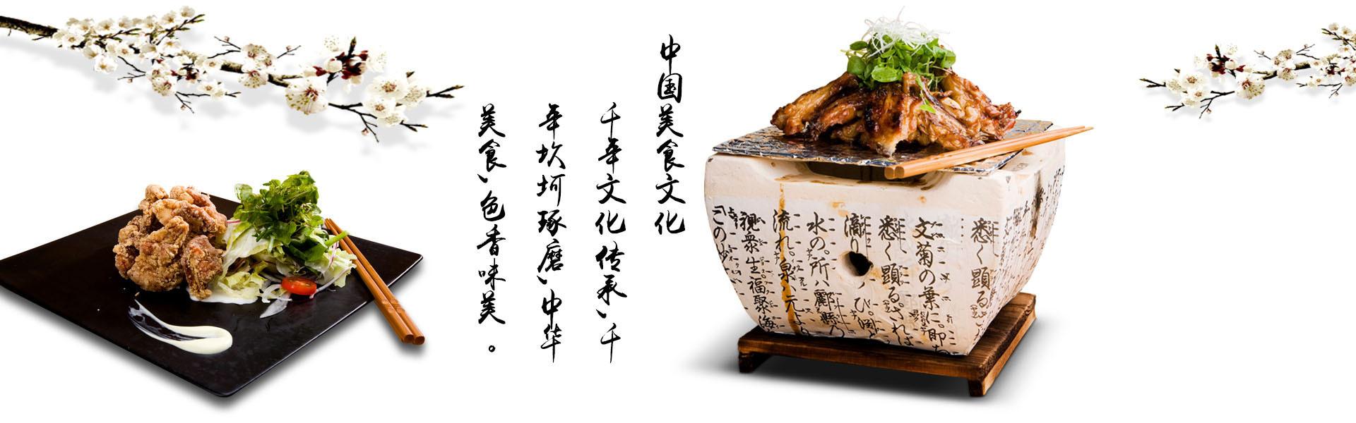 武汉食堂承包专业公司