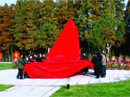 二零一六年十二月一日陶行知铜像在南京浦口行知小学落成