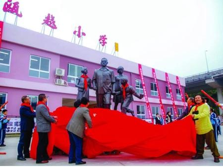 二〇一五年落成在浙江温州鹿城区瓯越小学的陶行知群雕铜像