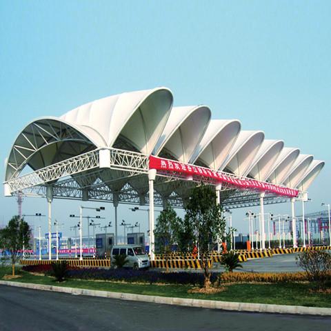 高速收费站钢膜结构雨棚