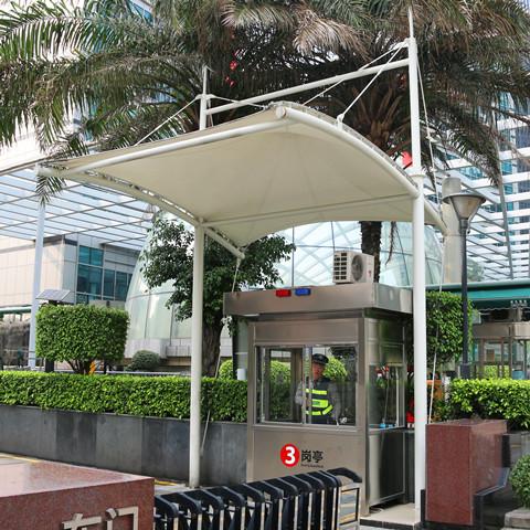 岗亭出入口收费膜结构雨棚