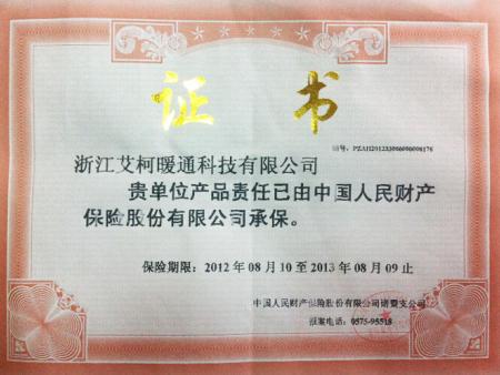 沈阳bob综合体育官网证书