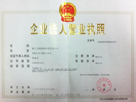 bob综合体育官网营业执照