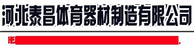 DOTA2·竞猜(中国)官方入口
