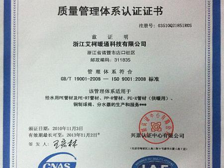 bob综合体育官网证书