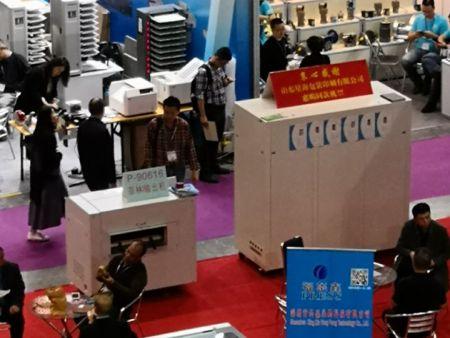 2017年5月9-13日北京国际印刷展