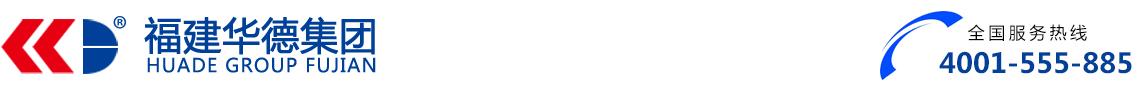 泉州市bwin娱乐app机电设备有限公司