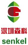 深圳市森科新材料有限公司