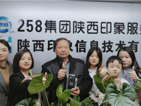 热烈祝贺西安鑫华玻璃有限公司与伟德国际1946公司合作!