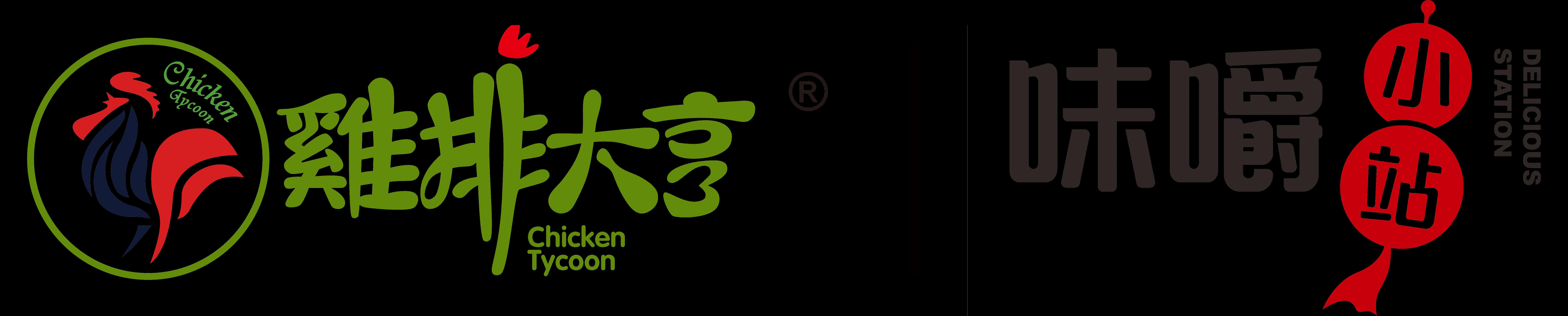 福建省大亨企業管理有限公司
