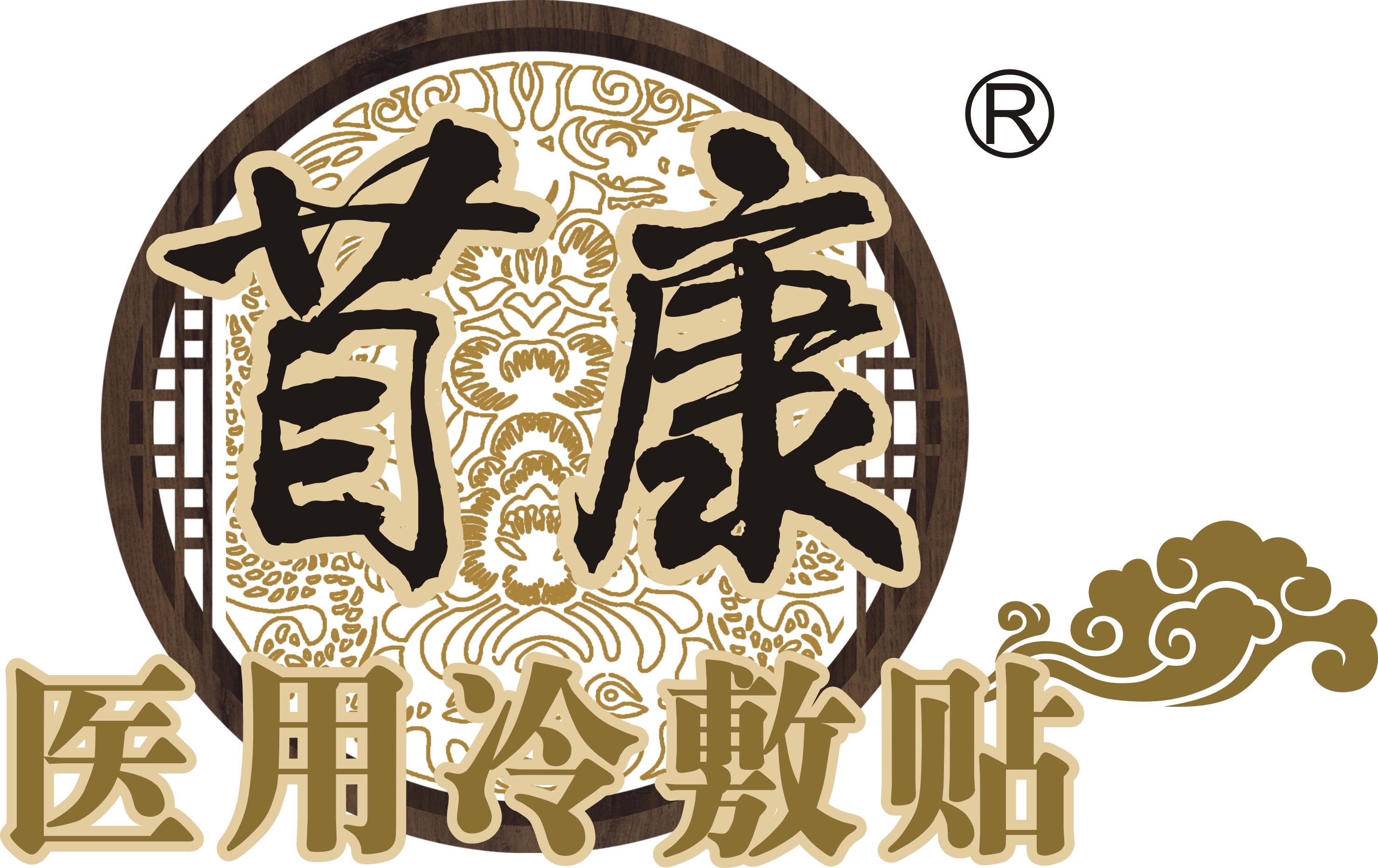 河南苜宝生物科技有限公司