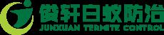 重庆俊轩白蚁防治有限公司