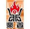 甘肃鼎香餐饮管理有限公司