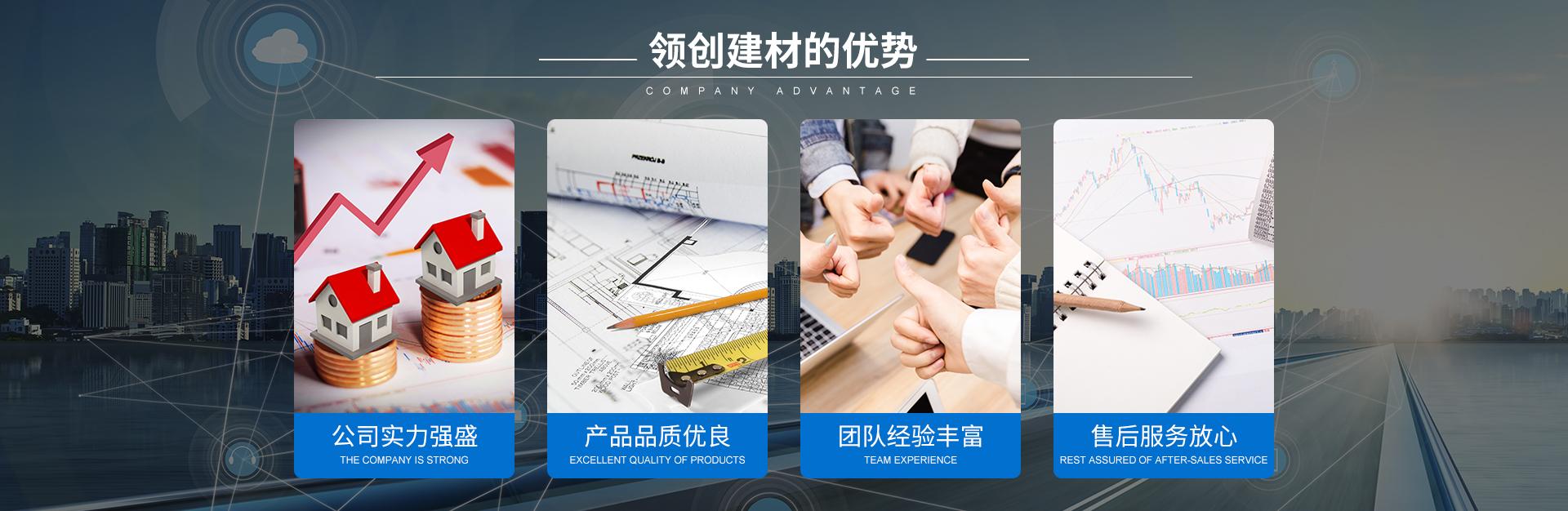 专业pvc扣板墙板厂家-山东领创pvc墙板和pvc扣板生产厂家