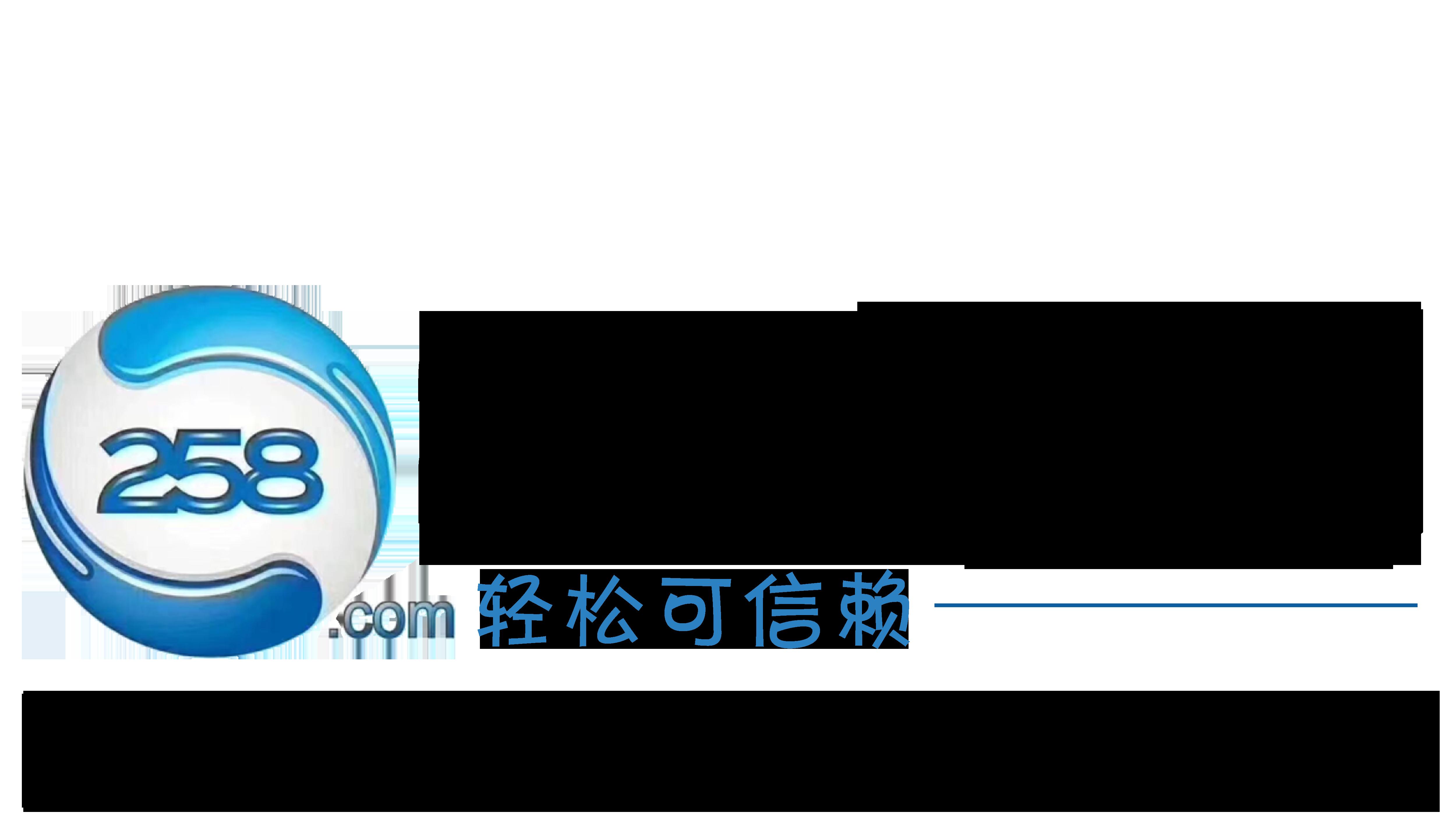 哈尔滨友拓科技有限公司