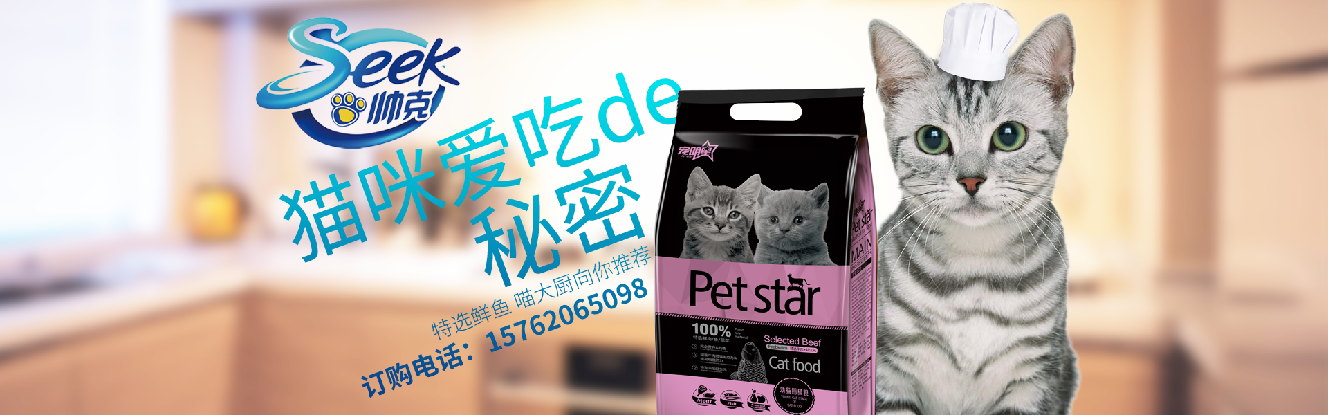 狗粮OEM代工,猫粮OEM代工,狗粮猫粮批发,宠物食品厂家