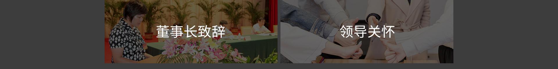 山东水波尔家居有限公司是知名的床垫生产厂家,主营:乳胶床垫,水床垫,7G床垫等,支持酒店以及学校定制,智能调节,承托,质量保证,超长保修.热线:0539-4610167