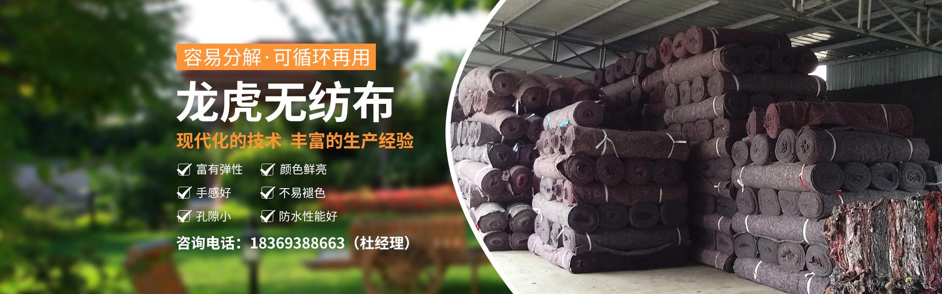 临沂毛毡厂,公路养护毛毡,大棚保温毛毡