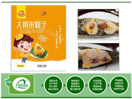 大黄米粽子代理