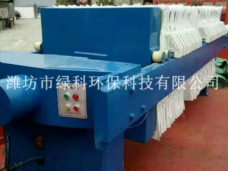 山东宁阳县MBR膜焦化厂污水处理设备