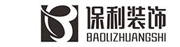 沈阳市保利金属装饰材料厂