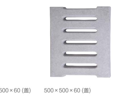 兰州路牙石模具的使用具有普遍性