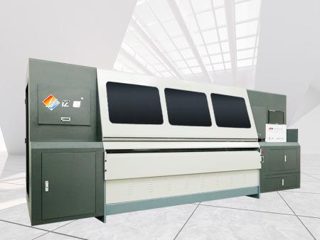 YH2500-16纸箱数码印刷机