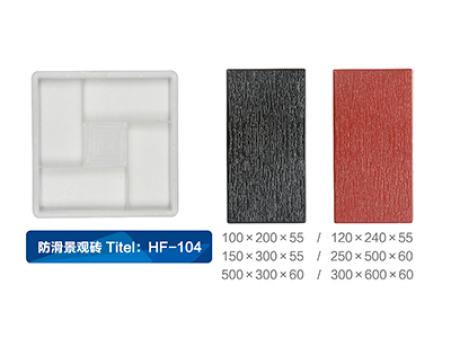 兰州塑料彩砖模具的价格受哪些因素影响?