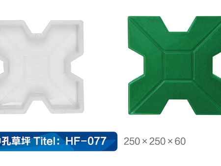 兰州塑料彩砖模具如何进行保养?