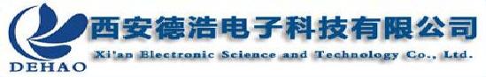 西安德浩电子科技 有限公司.