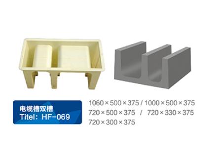 学习使用塑料模具制作小型混凝土预制构件