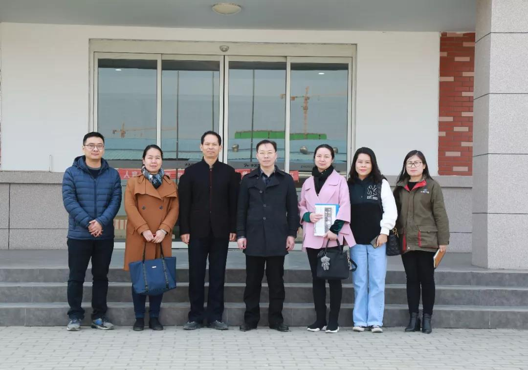 鄭州市二七區科技局局長蒞臨中沃調研指導工作!
