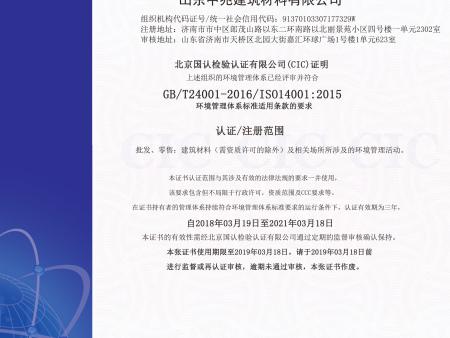 万博manbetx官网手机版下载E 中文客户