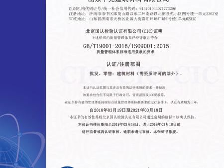 万博manbetx官网手机版下载Q 中文客户