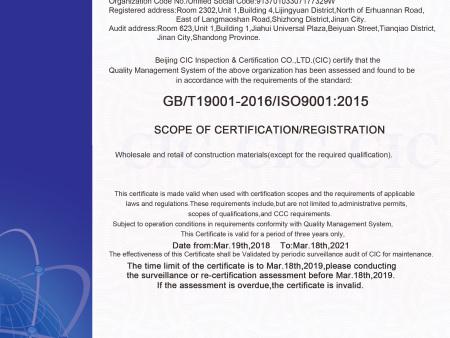 万博manbetx官网手机版下载Q 英文客户